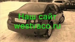 Автомобили с пробегом в Нижнем Новгороде