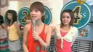どの女の子が一番日本人っぽいかを日本人が審査するという台湾のバラエ...
