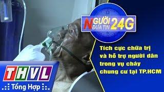 THVL | Người đưa tin 24G (6g30 ngày 24/03/2018)