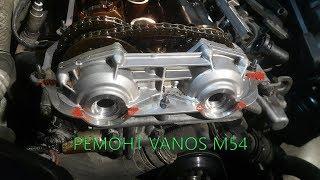 Жөндеу Vanos m54