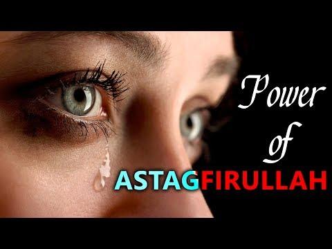Power of Astagfirullah : Mr. Sadruddin Virani