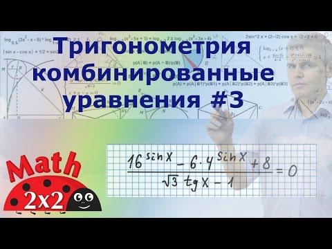 Решить неравенство: 7-8(1-х)