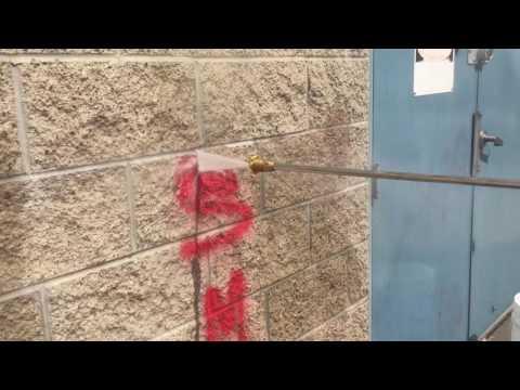 VandlGuard Anti-Graffiti Power Wash Graffiti Removal