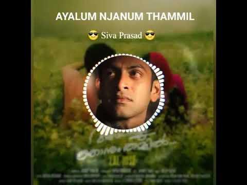 Ayaalum Njanum Thammil Sad BGM.