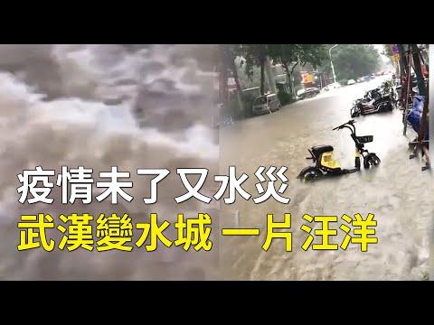 湖北水库惊现渗水变形 当局急撤3万人(图/3视频)