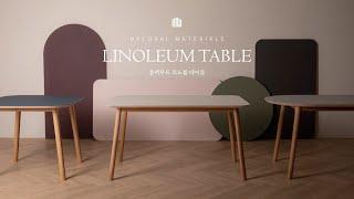 몽키우드|리노륨 테이블 시리즈|Linoleum Tabl…