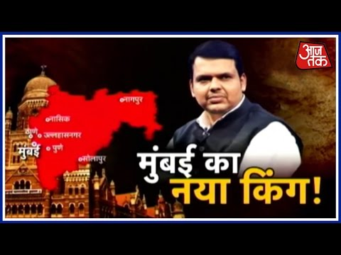 BMC Elctions 2017 Results: BJP Sweeps State, Giving Devendra Fadnavis The Last Laugh