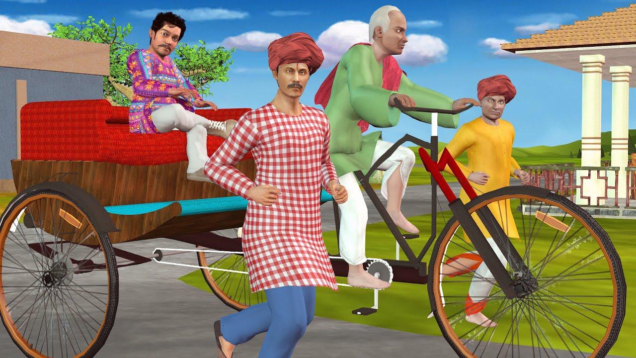 చోటు దాదా Moral Story - Telugu Kathalu - Telugu Comedy Stories - 3D Telugu Fairy Tales