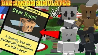ROBLOX | OWN BE BEAR BEE AND BUY GAMEPARSE X2 BEE POLLEN | Bee Swarm Simulator