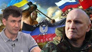 Перепалка Участника АТО С Жителем Донецка О Войне, ЛДНР, Сепаратистах И Пенсиях На Донбасс