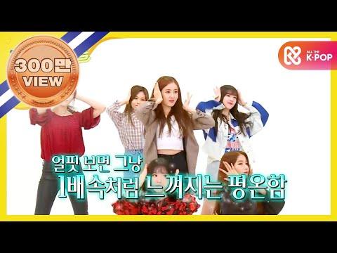 (Weekly Idol EP.322) GFRIEND Random Play Dance 2X faster ver. Success!! [여자친구 2배속 랜덤플레이댄스 성공]