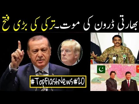 #TopFlashNews#20 : Asif Ny Diya Karara Jawab, Turkey News