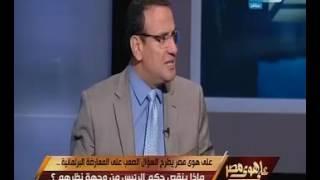 """بالفيديو..النائب صلاح حسب الله: تكتل """"25-30"""" يغلب عليهم انطباع الرفض المطلق تحت القبة"""