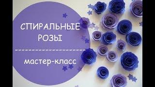 видео Топиарий из фоамирана своими руками: мастер класс с розами