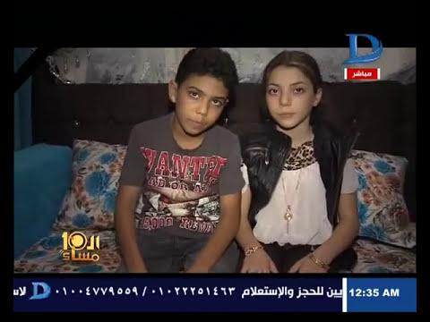0704a57a5 العاشرة مساء| بالفيديو خطوبة أصغر عريس وعروسة في مصر - YouTube