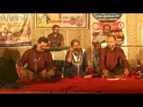Kattil ilam Kaattil (Odayil Ninnu) by AIR Singer Thennal - Swara Lipi Live Ghazal Ceoncert in Keala