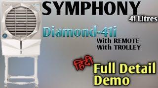 SYMPHONY 'Diamond 41i' Air Cooler Full Details & Demo