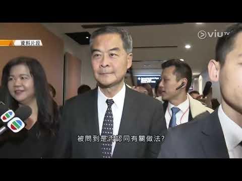 午間 2019 03 11《香港 新闻》六點半新聞報道 [ News HK ]