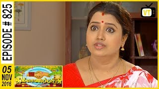 Kalyanaparisu - Tamil Serial | Sun TV | Episode 825 | 05/11/2016