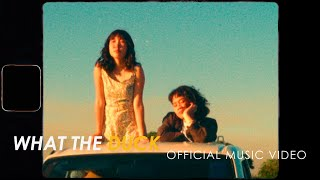 LANDOKMAI - Please be true [Official MV]