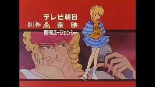 [ERR] Aishite Night Opening