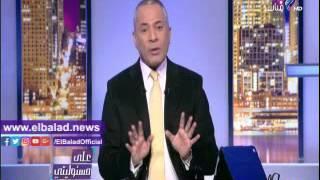 أحمد موسى: الدولة المصرية مستهدفة.. والشعب لن يُضحك عليه.. فيديو