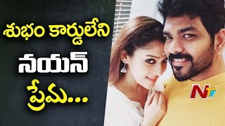 Vignesh Shivan Comments on Marriage With Nayanthara Raises New Doubts | Box Office | NTV