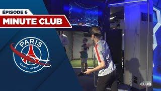 LA MINUTE CLUB EP.6 - LES COULISSES DE LA PSG EXPERIENCE