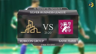 LIVE   Rubicon Group - Банк Львів (Silver Business League. 2 тур)