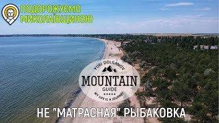 Рыбаковка: мыс Аджияск, озеро Солонец Тузлы и кемпинг на море