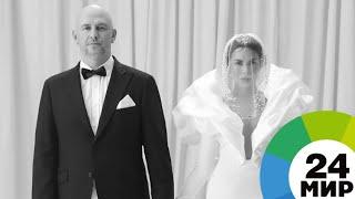 Чумачечая непара: Потап и Настя показали фото и видео со свадьбы - МИР 24