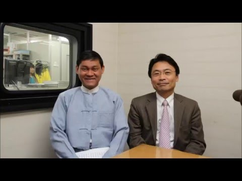 Message from International Student (Republic of the Union of Myanmar) (Apr. 11, 2016)