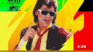 ▶ HAWA HAWA AYE HAWA KHUSHBU LUTA DE Singer, Hassan Jahangir YouTube