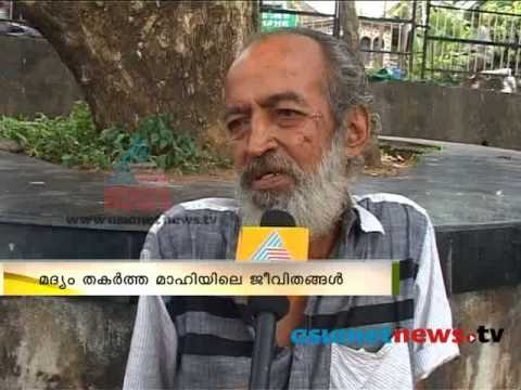 Mahe Paradise of Liquor LoversKudiyalla Jeevitham  Asianet News Investigation