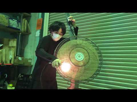 Factory Fan Bass │ 工場扇風機ベース