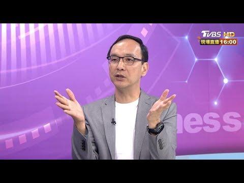 朱立倫:庶民經濟是有感經濟 惠65%以上民眾 新聞大白話 20190516