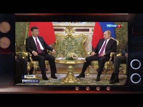 Великая Россия на побегушках у КИТАЯ? 中国和俄罗斯 - Гражданская оборона
