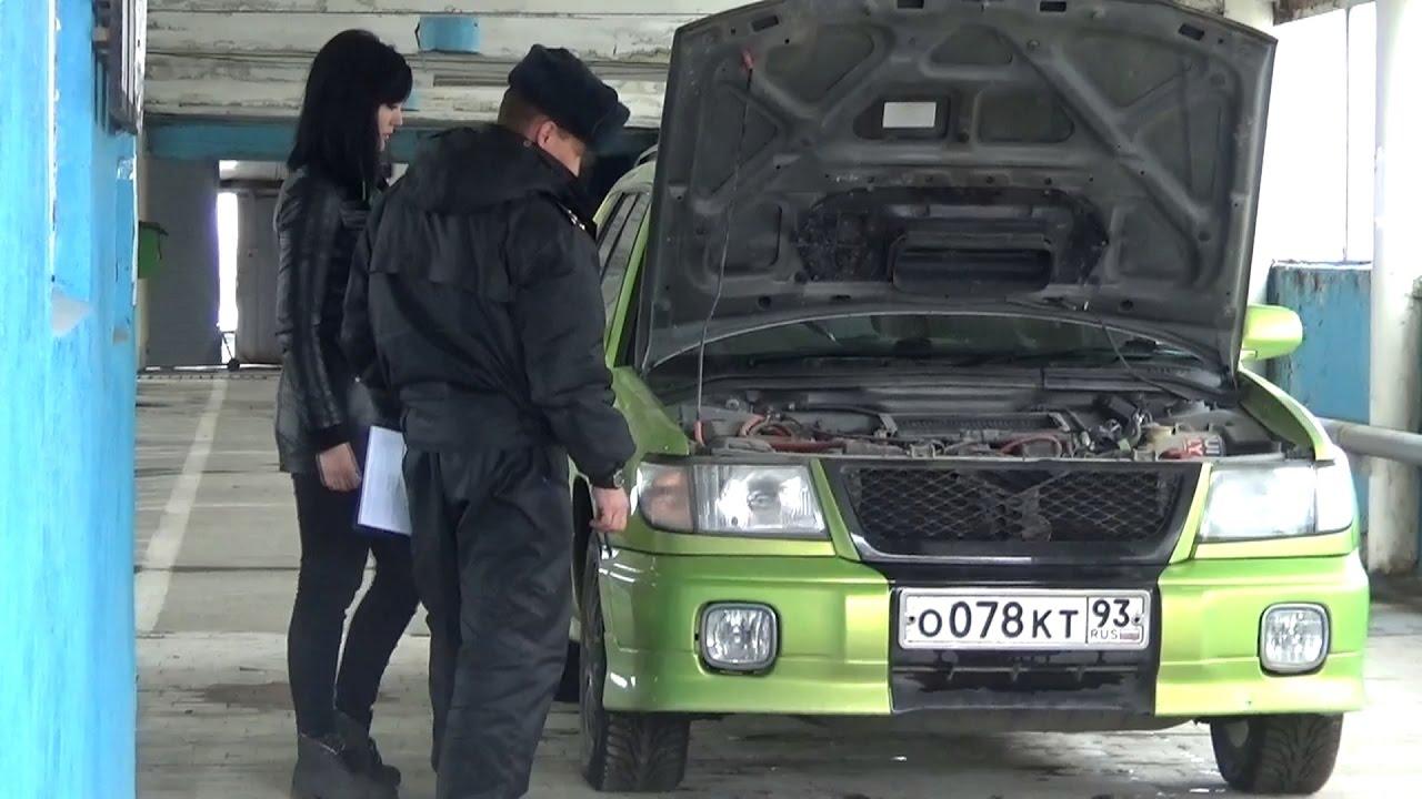 Поменять цвет машины