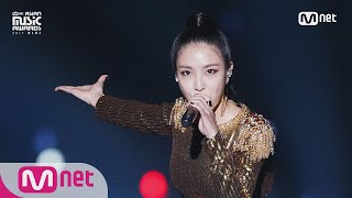 [2017 MAMA in Japan] BoA/SEVENTEEN/TWICE_INTRO + Girls On Top/No.1/My Name BoA 検索動画 6