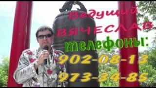 тамада, ди-джей, аппаратура на свадьбу в санкт- петербурге 15-000р. за 5 часов