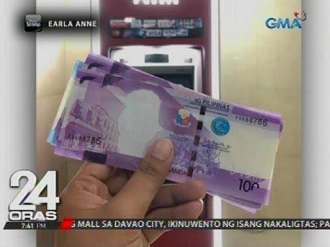 BSP at BPI, pinaiimbestigahan kung bakit walang mukha ni Roxas ang P100 bills mula sa isang ATM