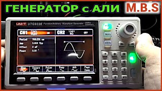 UNI-T UTG932 FUNCTION GENERATOR Лучший генератор за свои деньги UTG962E