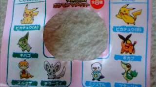 C.C.レモンは売上第3位⇒http://douga.rakuten.ne.jp/v?7zsq04 [C.C.Lem...
