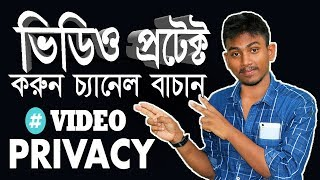 YouTube Video Privacy Shedule Private Unlist Public video privacy settings #Youtubeprivacy