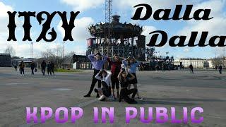 KPOP IN PUBLIC | 달라달라 (DALLA DALLA) | ITZY | DANCE COVER | CLEM M, BEXLY, 2J STUDIO,... | FRANCE