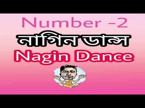 E Kemon Dance | World Best Dancer 2018|By Babu Babaji| Part-1 | Episode-21