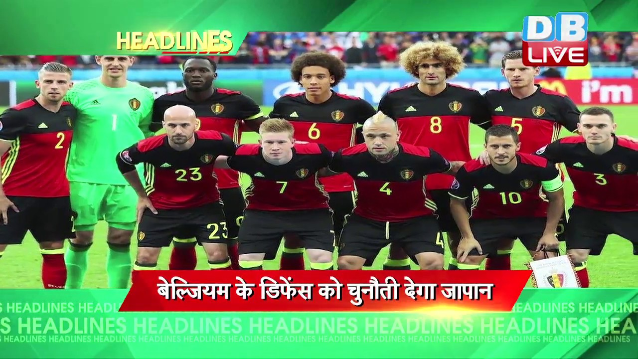 खेल जगत की बड़ी खबरें | SPORTS NEWS HEADLINES | Today Latest News of Sports  | 2 July 2018 | #DBLIVE
