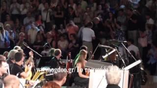 """""""Το Άξιον Εστί"""" στο Ηρώδειο - 14 Ιουλίου 2015"""