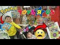 BABY ARI EATS POKEMON CARDS IN TOYSRUS!! Hunting & Shopping For TOYS! FREE Christmas PIKACHU For YOU