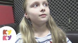 кУКУТИКИ в студии звукозаписи - Как Кукутики записывают новую песню про паровозик